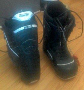 Ботинки для сноуборда. Burton