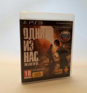 Игры для PS3 Одни из нас