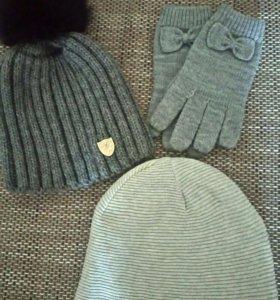 Шапки и перчатки