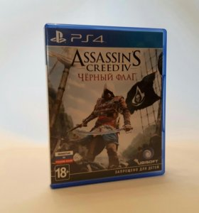 Игры для PS4 Assassins 4 Черный флаг