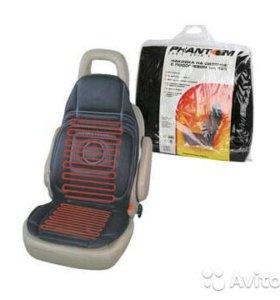 Накидка на сиденье с подогревом Phantom PH2040