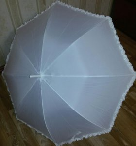 Свадебный зонт-трость новый