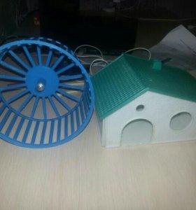Домик и колесо для хомячка