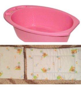 Ванночка и матрасик с подушкой