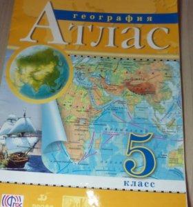 Атласы по географии (за 5 класс)