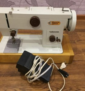 Швейная машина Чайка 134А