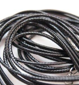 Шнурок для кулонов и подвесок