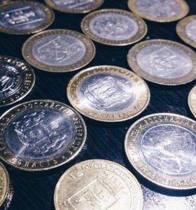 Юбилейные монеты РФ набор