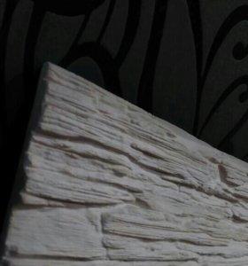 Декоративный(искусственный)камень