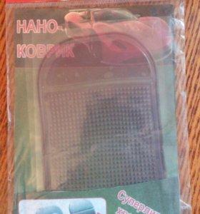 Нано коврик (сиреневый в подарочной упаковке)