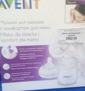 Молокоотсос ручной Авент