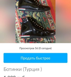 Продам новые