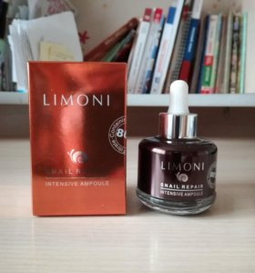 Limoni сыворотка для лица