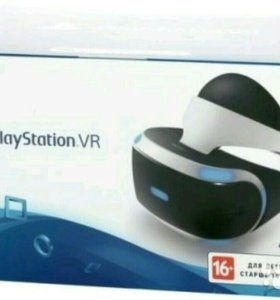 Sony PlayStation VR+2 move+игра Resident evil 7