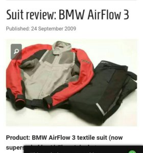 bmw jacket airflow 3