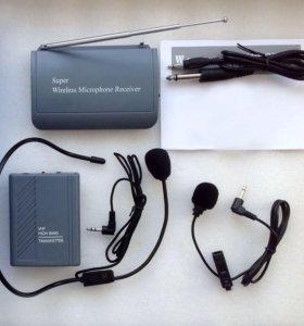 Система микрофонная беспроводная новая