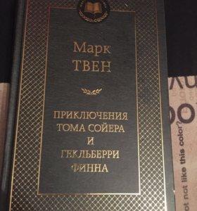 "Книга ""Приключения Тома Сойера.."""