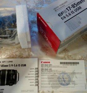 Новый обьектив Canon EFS 17-85 mm f/4-5,6 IS USM