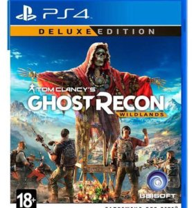 Ghost recon deluxe