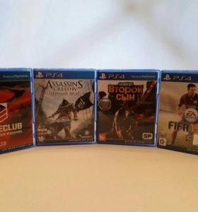 Игры для PS4 Выгодный комплект