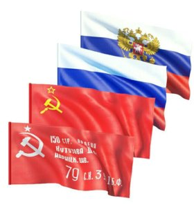 Флаги и знамена 90х150