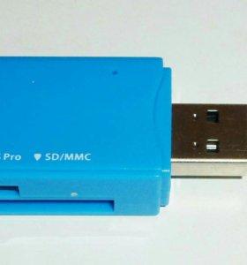 CardReader USB 2 SmartBuy новый