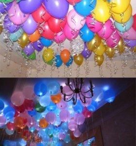 Воздушные шары и шарики с доставкой