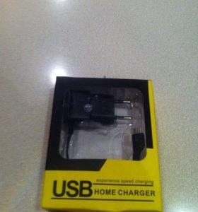 Зарядник USB