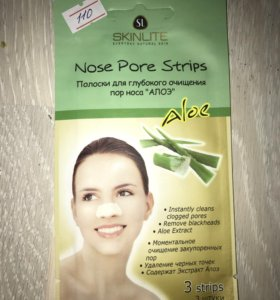 Полоски для носа