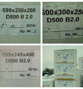 Газосиликатный Блок D-500
