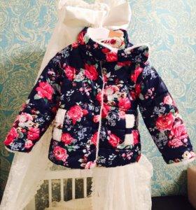 Новая куртка, теплая весна/осень