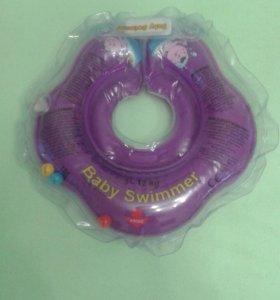 Круг для плавания.