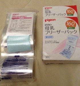 Пакеты для заморозки грудного молока Pigeon