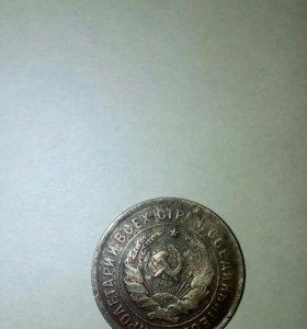 Продаётся монета