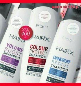 Шампуни Hairx