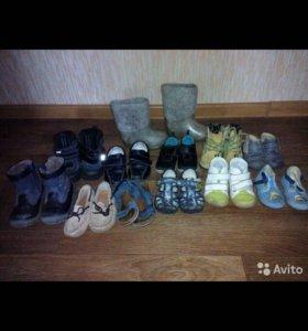 Обувь на мальчика 18-23р