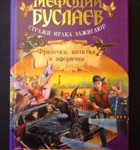 Книги Дмитрий Емец