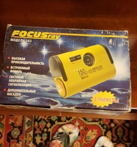 Автомобильный компрессор Focusray 102