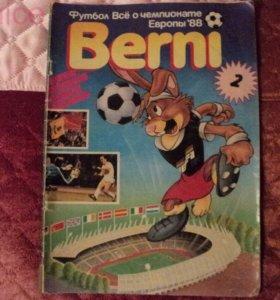 Футбол. Журнал Все о чемпионате Европы 1988. Berni
