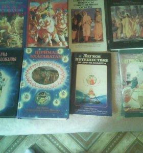 Бхагавад Гита. 14 томов.