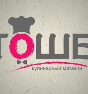 Графический дизайн(иллюстрации,логотипы,фир.стиль)