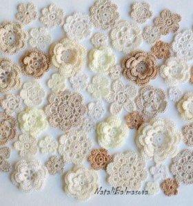 Вязанные цветы для скрапбукинга