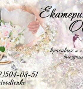 Ведущая на свадьбу в Коряжме, Котласе