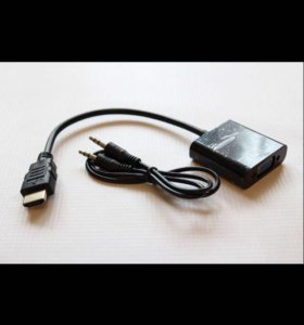 Переходник HDMI/VGA с аудио кабелем