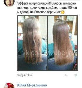 восстановление(выпрямление) волос кератином.набор