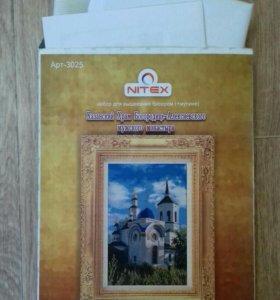 Набор для вышивания Казанский храм мулине и бисер