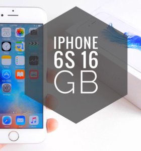 🍎IPHONE 6S 16 GB SILVER 🍎