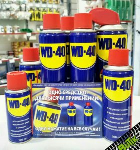 Смазка WD-40, 100мл