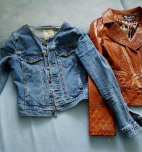 Кожаная куртка и джинсовка