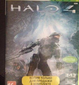 Halo 4 exclusive Xbox 360
